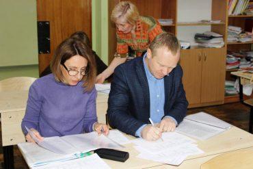 Итоги проведения XV городской конференции  участников движения «Отечество»