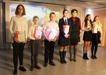 14 городская конференция участников движения «Отечество»
